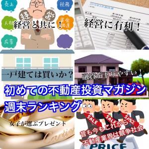 20180902_001031236_iOS