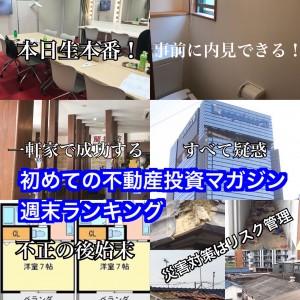 20180908_124849363_iOS