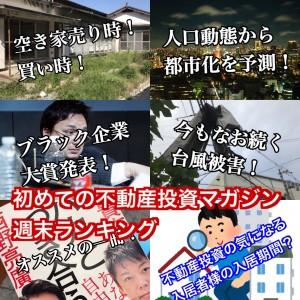 20181209_001108628_iOS