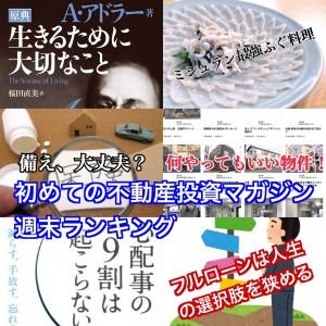 20181223_000518876_iOS