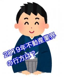 20190105_030536311_iOS
