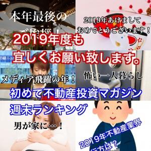 20190105_061326026_iOS