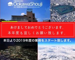 20190107_022600842_iOS