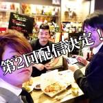 【メディア情報】遂に『おっさんずメシ』第2回が近日配信スタート!
