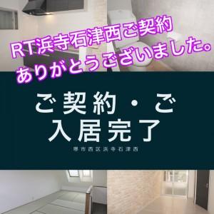 20190329_021459525_iOS
