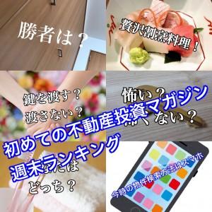 20190330_235117022_iOS