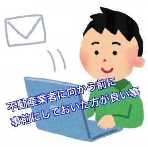 20190510_064727141_iOS